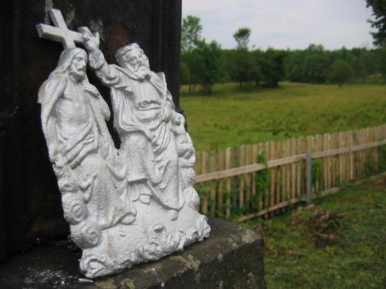 """[2003..2006 р.] Фрагмент скульптури """"Новозавітна Трійця"""""""