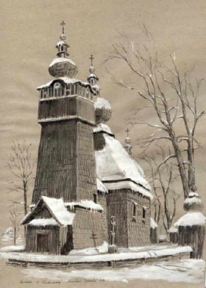 Загальний вигляд з позиції А3. Рисунок Мирослава Огінського