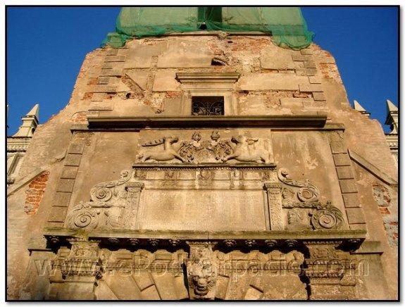 Фрагмент надбрамної башти