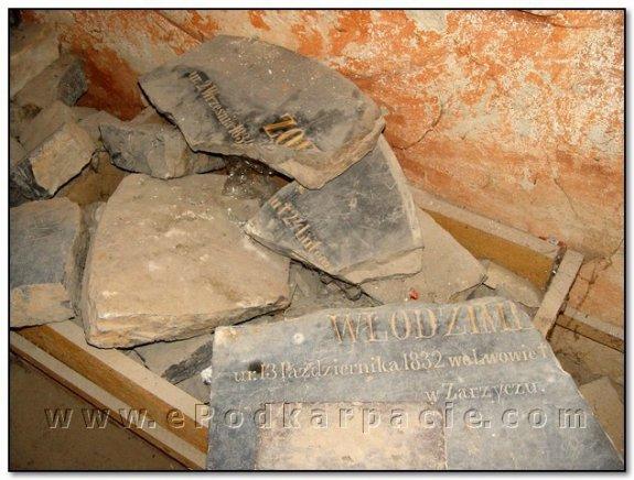 Фрагменти надгробних плит