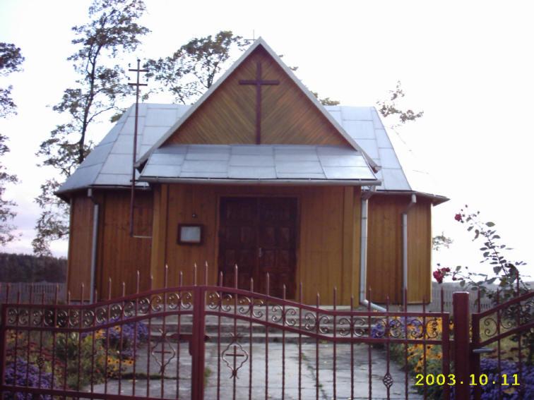 2003 р. Загальний вигляд з позиції С3