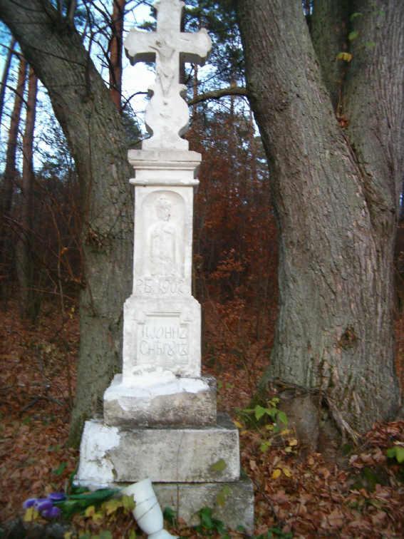Хрест Іоана Снігура 1902 р.