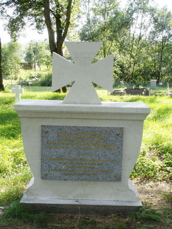 Воєнний цвинтар 1 світової війни
