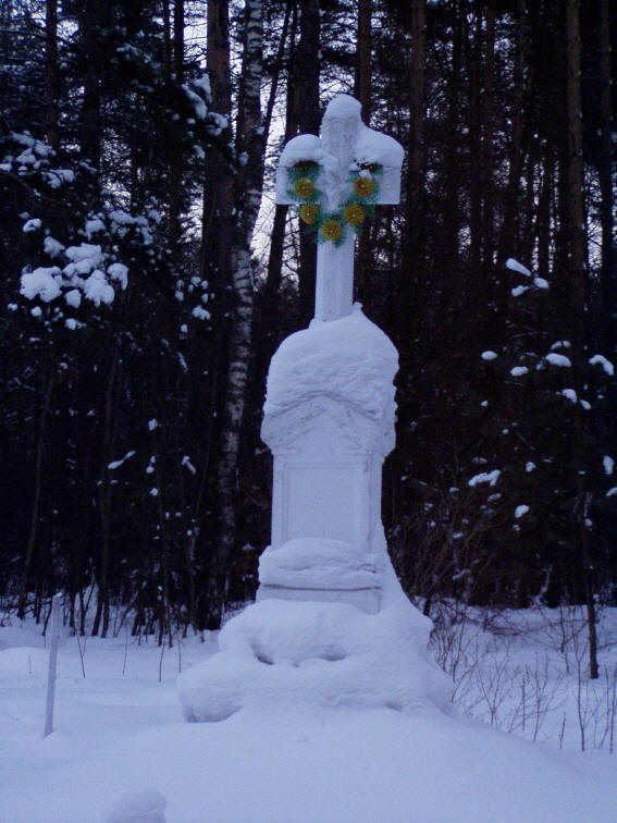 Хрест на межі парафій Верхрата і…