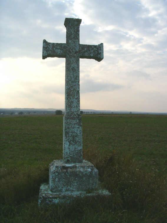 Хрест 1863 (?) р.