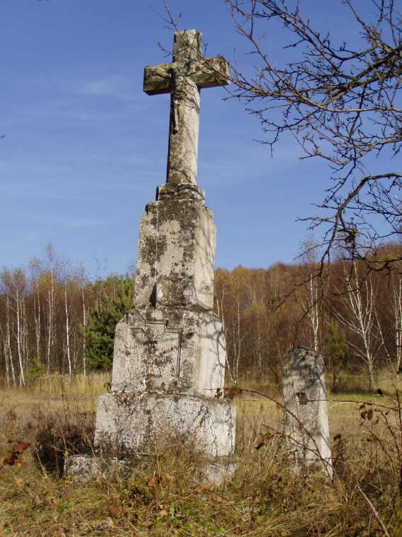 Хрест 1915 р. у Лісовій