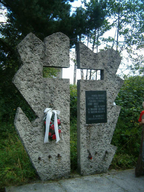 Пам'ятний знак жертвам війни 1939 р.