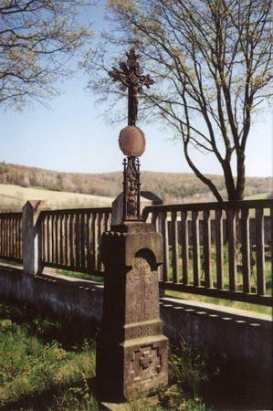 [2006 р.] Хрест