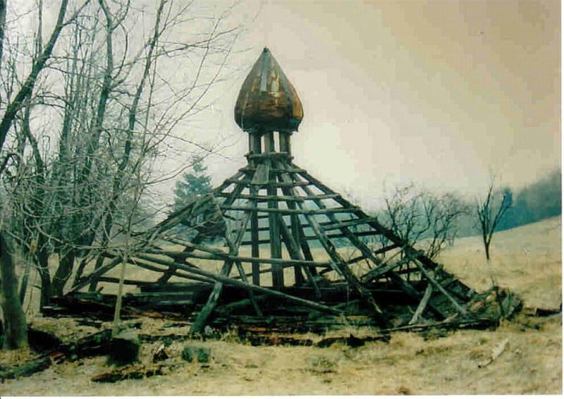 1987 р. Рештки