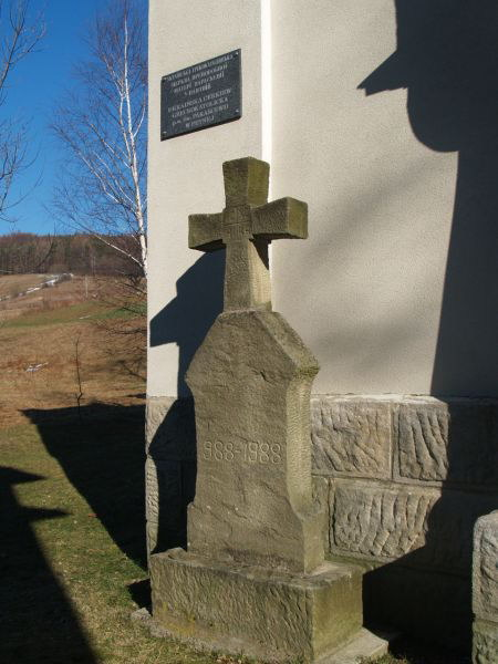 Хрест на пам'ять 1000-ліття хрещення…