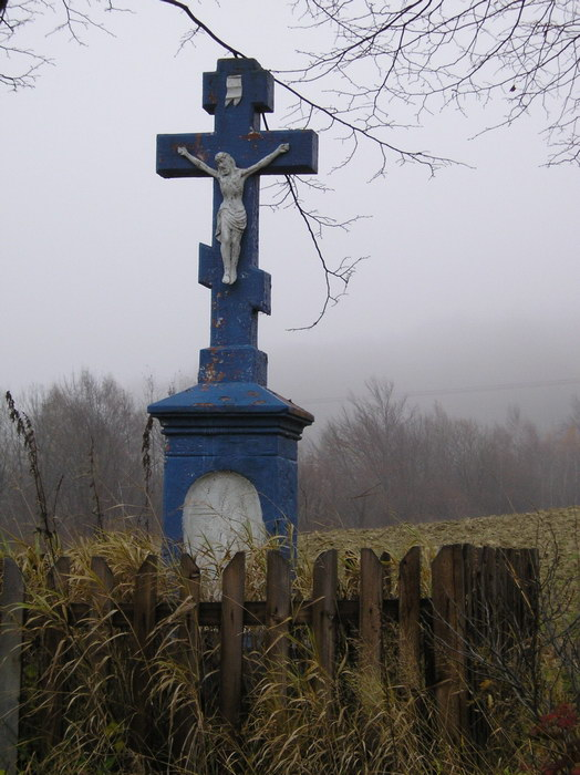 [2006 р.] Хрест 2