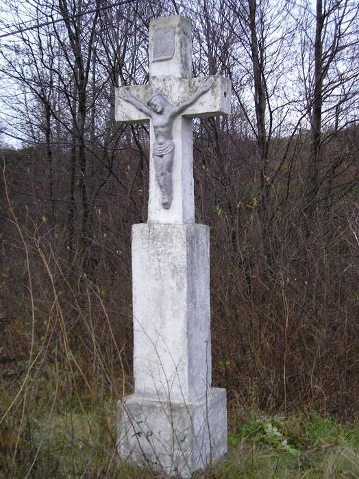 [2006 р.] Хрест 3