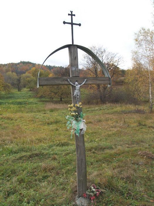 [2006 р.] Хрест 8
