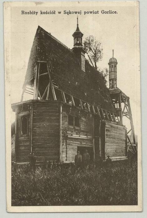 [1915 р.] Загальний вигляд з позиції А1