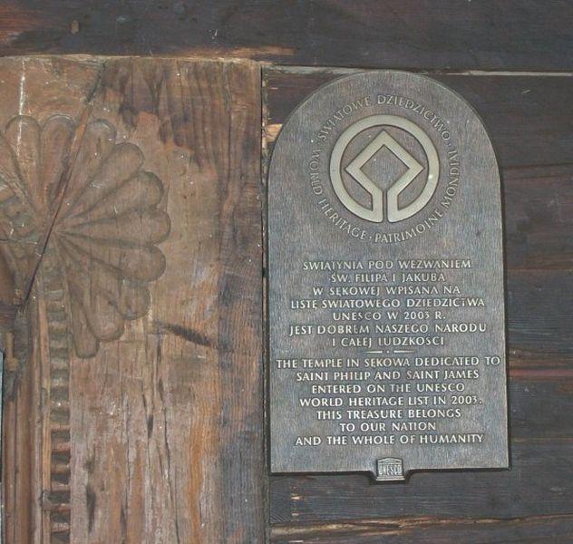 [2006 р.] Охоронна дошка ЮНЕСКО
