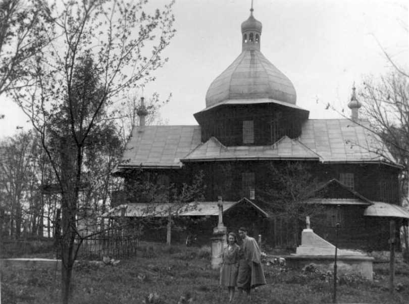 1930 р. Загальний вигляд