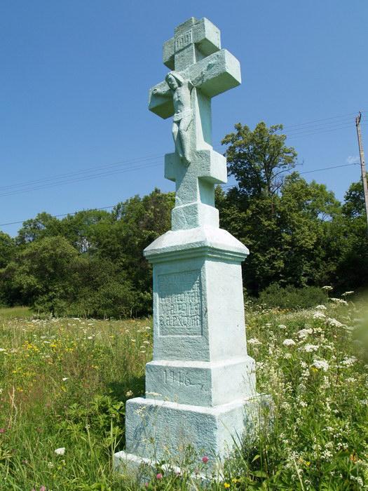 Хрест 1916 р.
