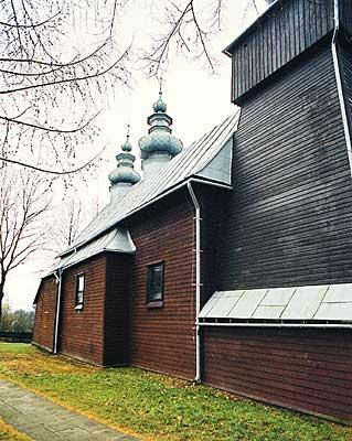 [2006 р.] Бічний фасад. Вигляд з…