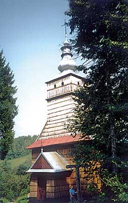 [2006 р.] Башта. Вигляд з позиції А3