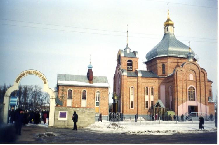 Церква Різдва Христова