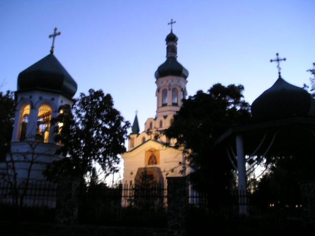Церква св.Максима Ісповідника