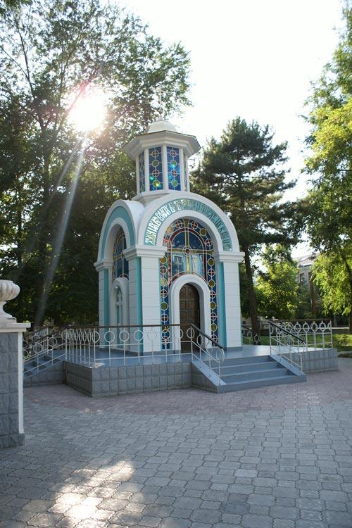Каплиця св.Георгія