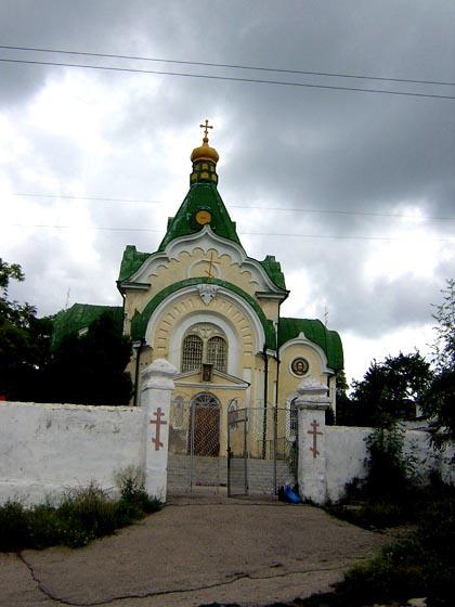 Церква св.Афанасія Великого