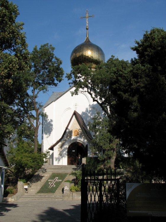 Церква св.Миколи і Олександри Римської