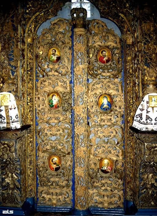 2006 р. Царські врата