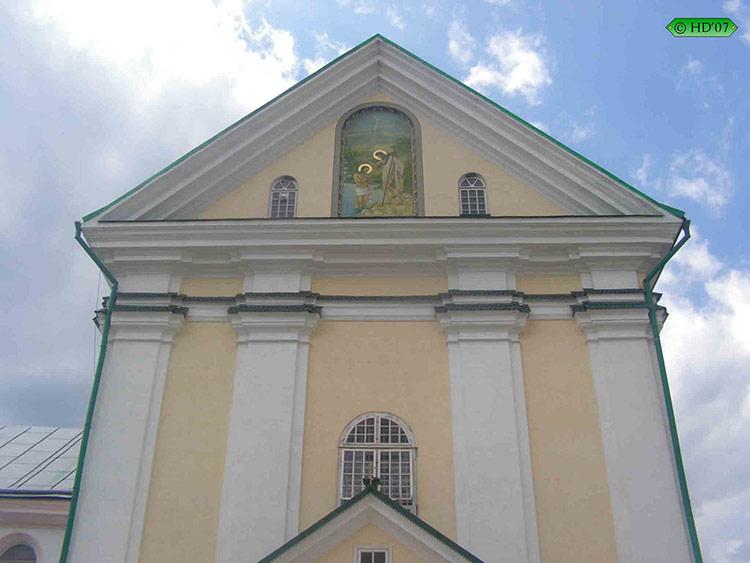 Костел Богоявління