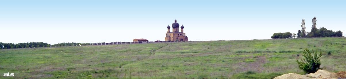 2006 р. Панорама