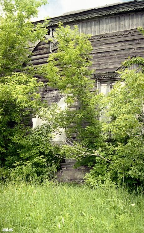 2006 р. Фрагмент фасаду
