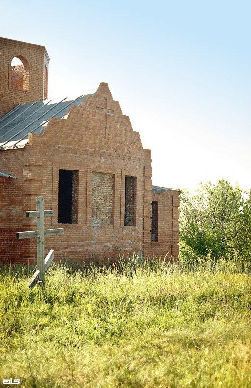 2006 р. Фрагмент фасаду вівтаря