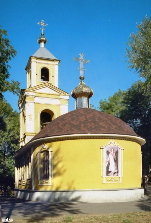 Церква всіх святих