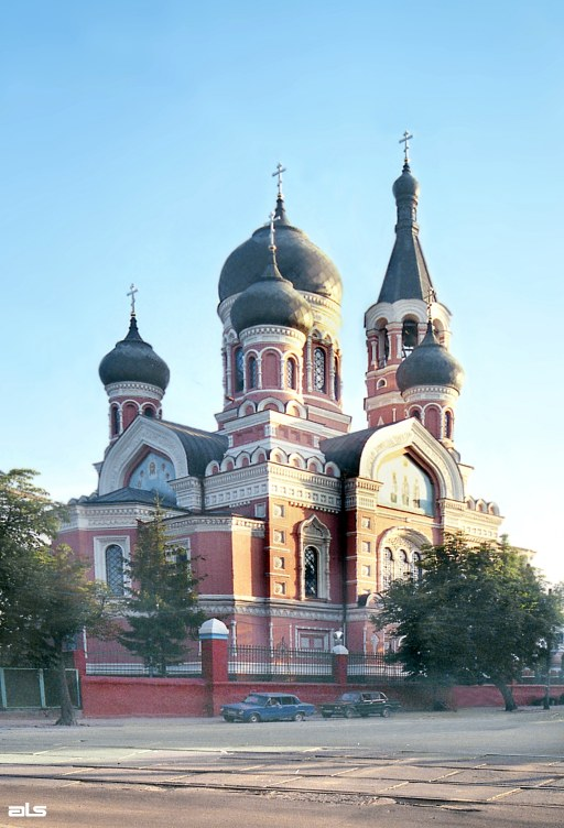 Церква Трьох святителів (№ 101)