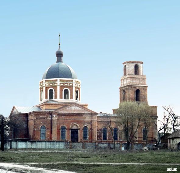 Церква св.Іоана Богослова (№ 105)
