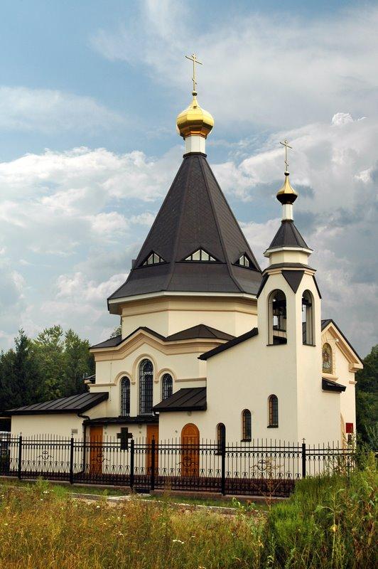 Каплиця св.Петра і Павла