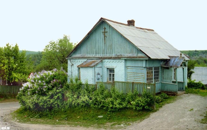 2006 р. Тимчасова церква