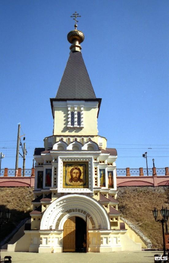 Каплиця св.Спаса