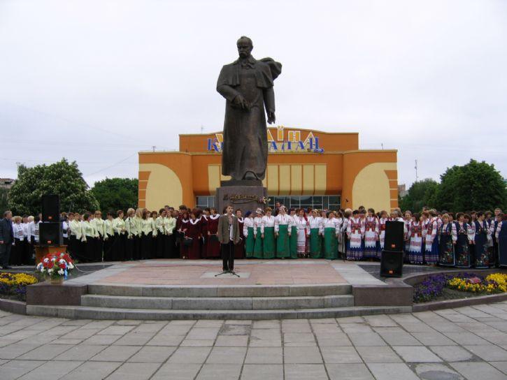 Пам'ятник Т.Шевченку
