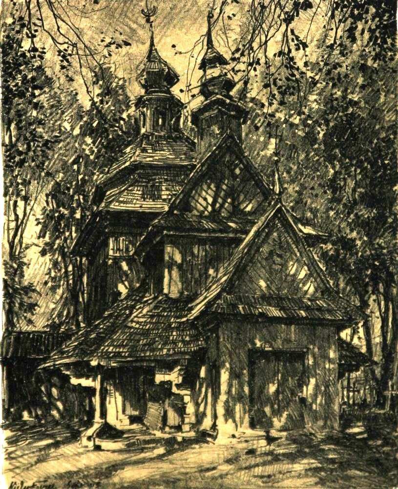 1915 р. Загальний вигляд