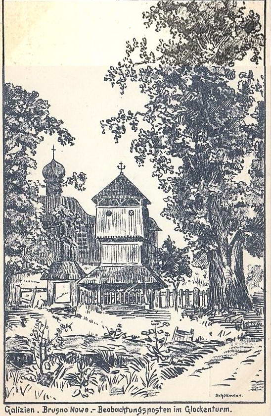 1916 р. Загальний вигляд