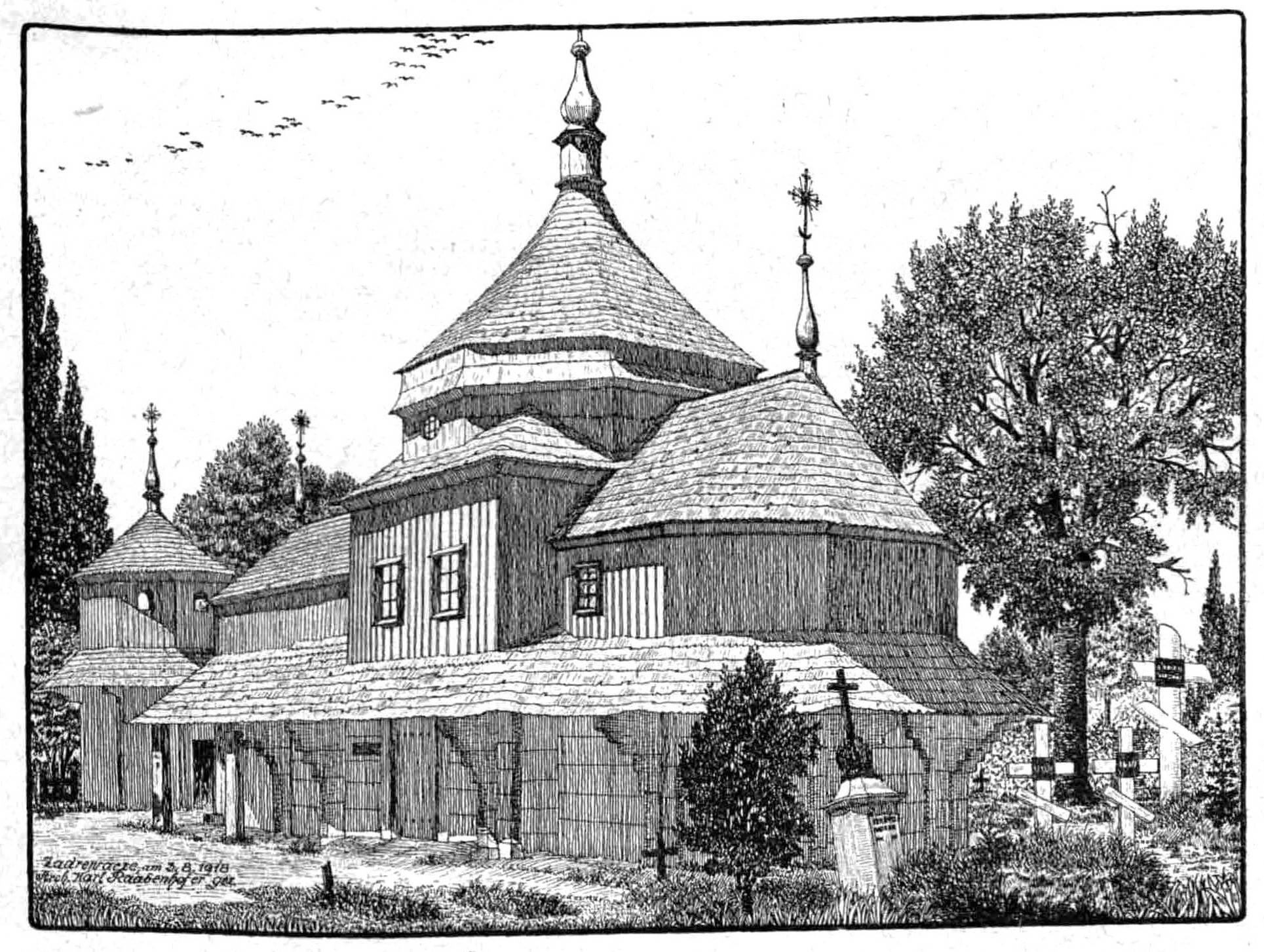 1918 р. Загальний вигляд