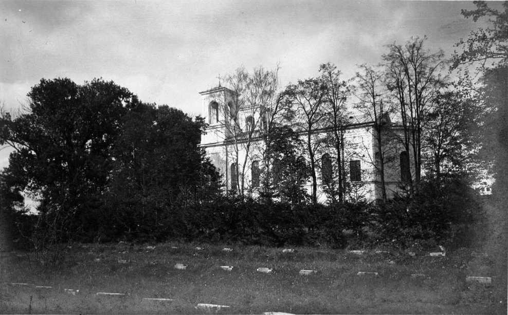 1920 р. Загальний вигляд з позиції А2