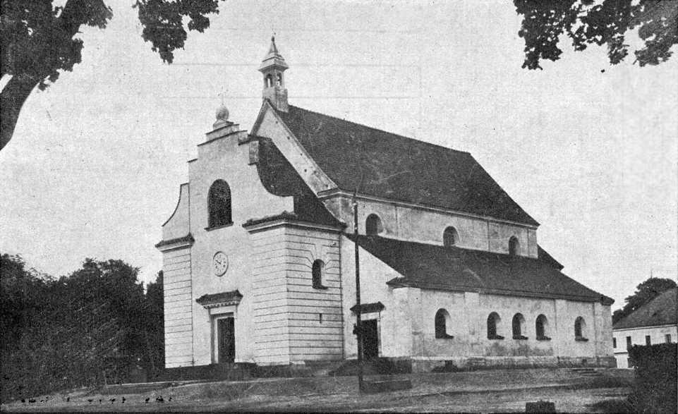 1920-і рр. Загальний вигляд з позиції А3