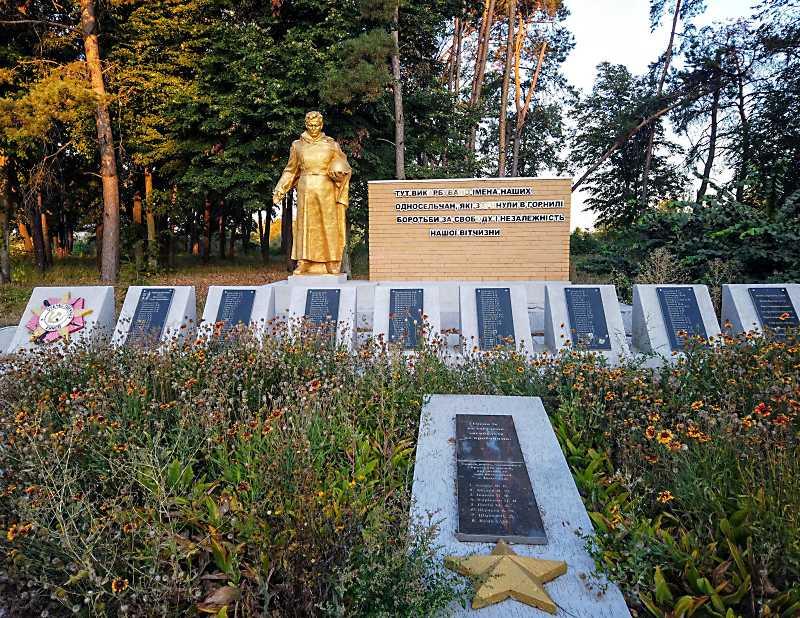 Братська могила радянських воїнів 1943…