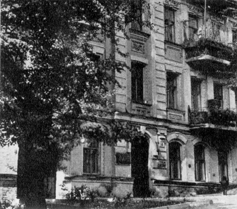 [1979 р.] Фрагмент фасаду