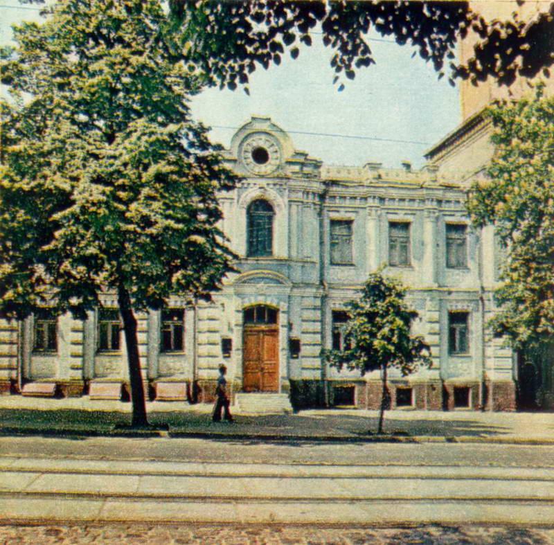 [1979 р.] Головний фасад