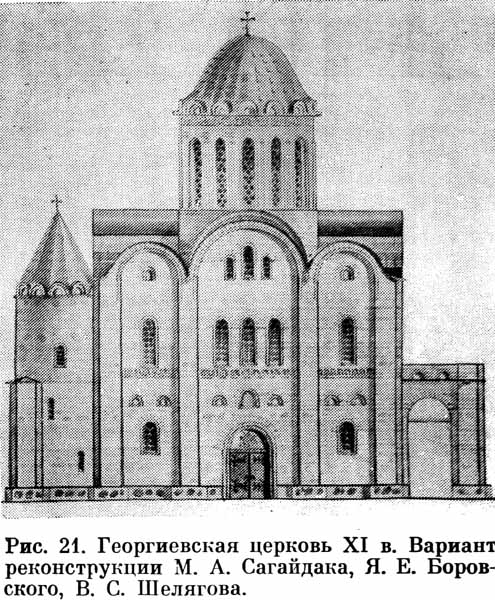 Варіант реконструкції церкви Сагайдака…