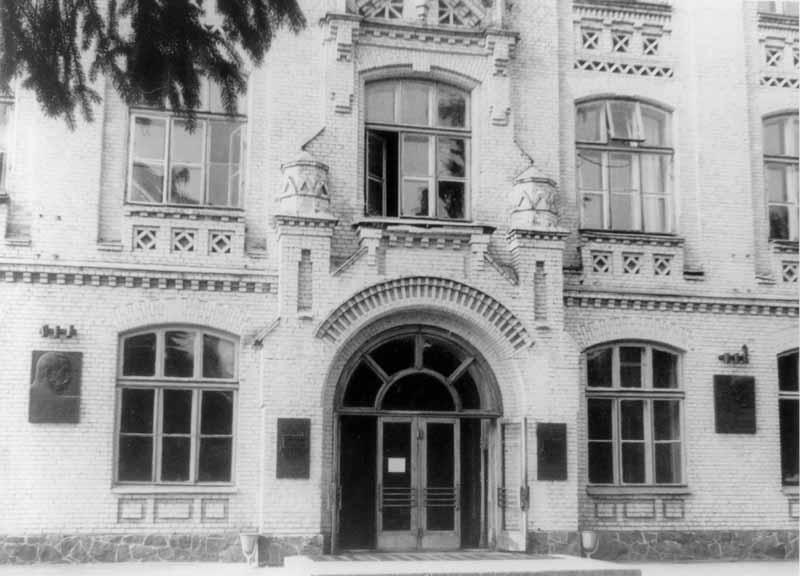 Фото фасаду з меморіальними дошками…